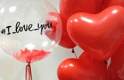 Balony serca (Love story)